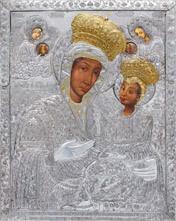 icoana Всемирното Православие - МАНАСТИРЪТ ПУТНА - РУМЪНСКИЯТ ЙЕРУСАЛИМ